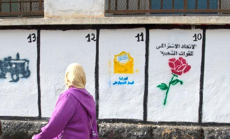 أشهر على الانتخابات.. أحزاب اليسار بالمغرب تعيش جموداً يهدد مستقبلها