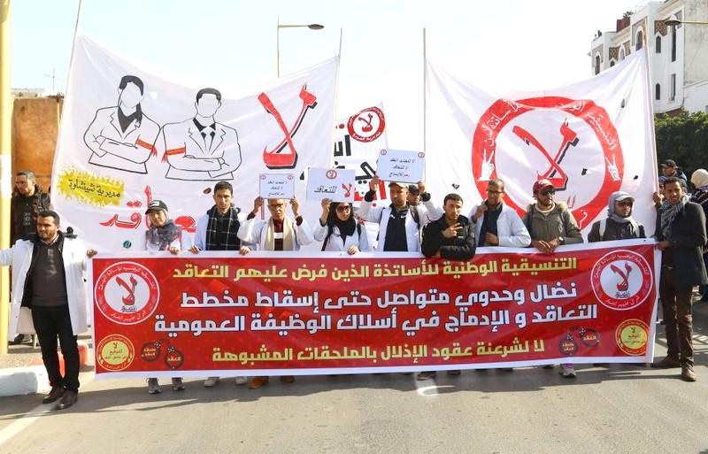 إضراب وطني يستهدف سياسة أمزازي ويهاجم تفريق وقفات 'أساتذة الكونطرا'