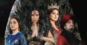 كوندة تتغيب عن الدراما المغربية وتختار المشاركة في مسلسل تاريخي جزائري