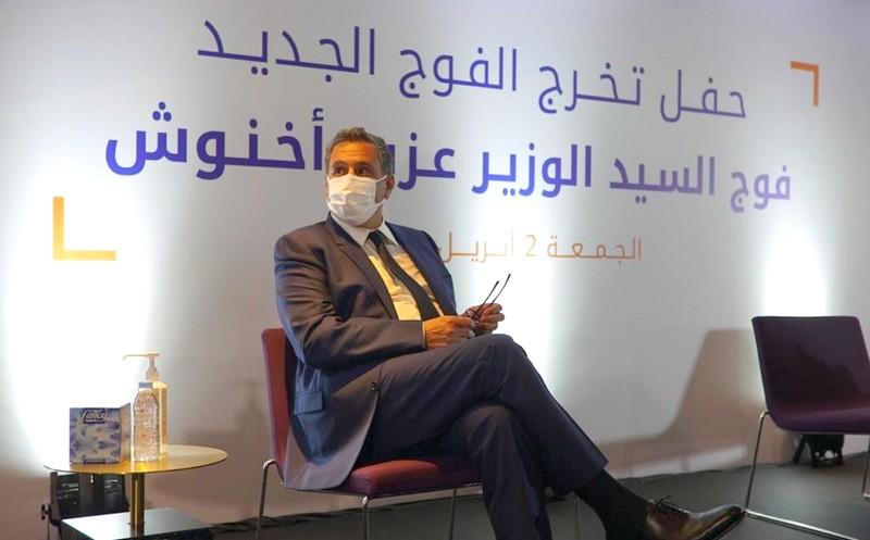 (صور) 'فوج عزيز أخنوش'.. المعهد العالي للصحافة والاتصال يحتفل بتخرج الفوج 20