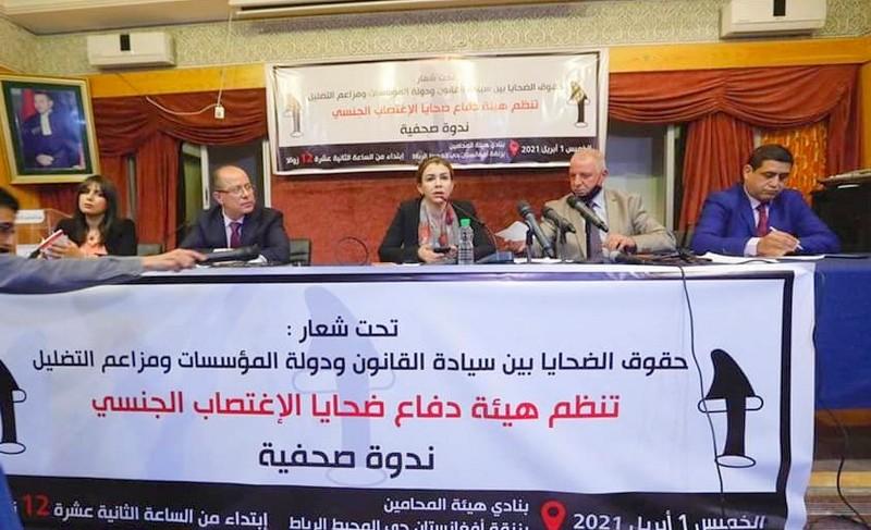 ضحايا توفيق بوعشرين يسردن مآسيهن.. ومطالب بمحاصرة الإعتداءات الجنسية