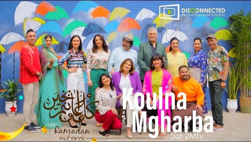رمضان 2021.. الأعمال التلفزية تروج لجمالية المغرب السياحية والتاريخية