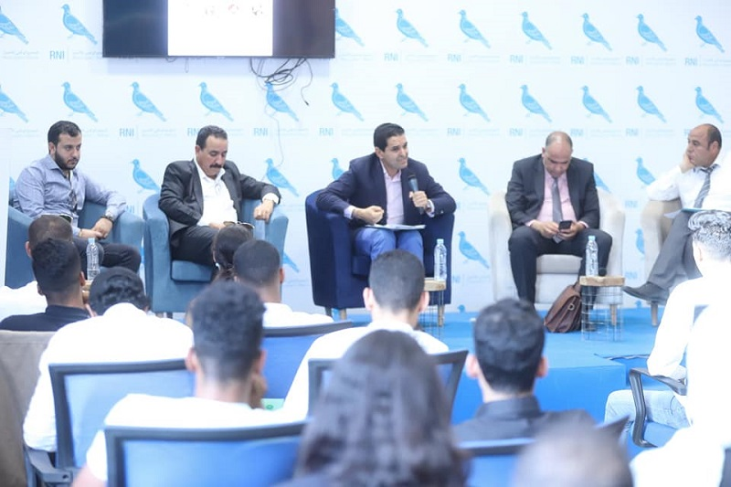مراكش. شبيبة 'الأحرار' تقارب الخيارات الاستراتيجية بالمغرب ما بعد كورونا