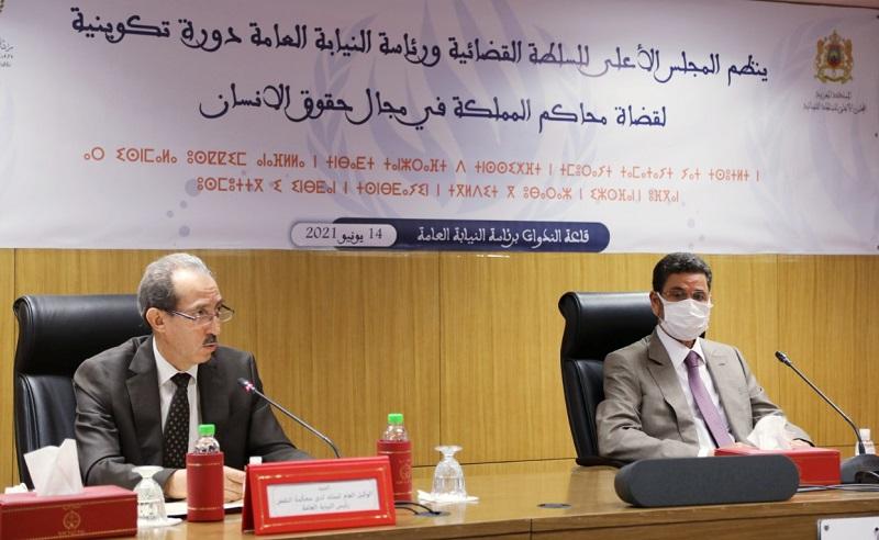 الرباط. 100 قاض يشاركون في برنامج تعزيز قدرات القضاة في حقوق الانسان