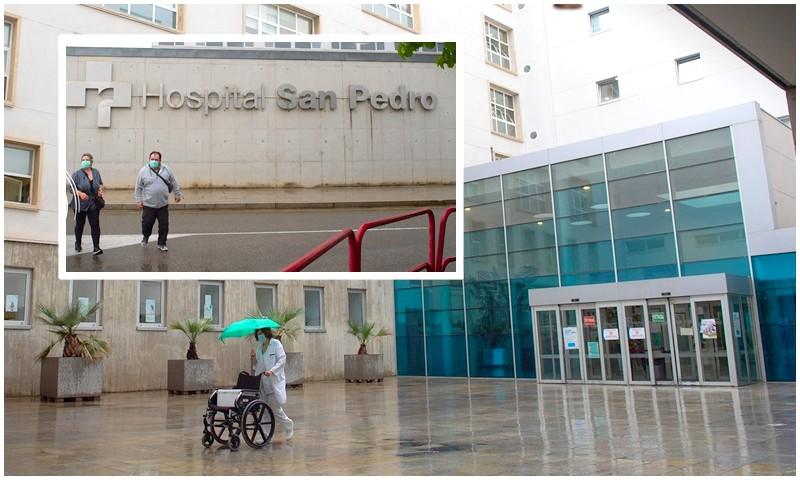 بالصور. هذه واجهة ومداخل المستشفى الذي يرقد فيه المجرم غالي بإسبانيا