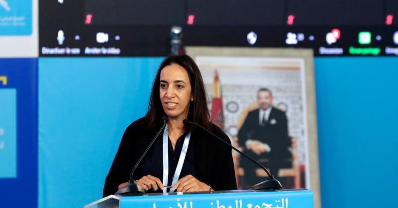 بوعيدة: الحماية الاجتماية أولوية أساسية لبناء مغرب الثقة بين المواطن والمؤسسات