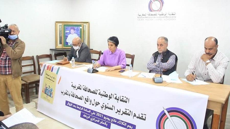 نقابة الصحافة المغربية تنتقد التقارير الدولية حول حرية الصحافة بالمملكة