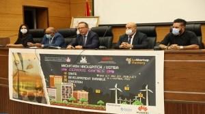 """هواوي المغرب شريك في أول هاكاثون مخصص لـ """"الألعاب الجادة"""""""