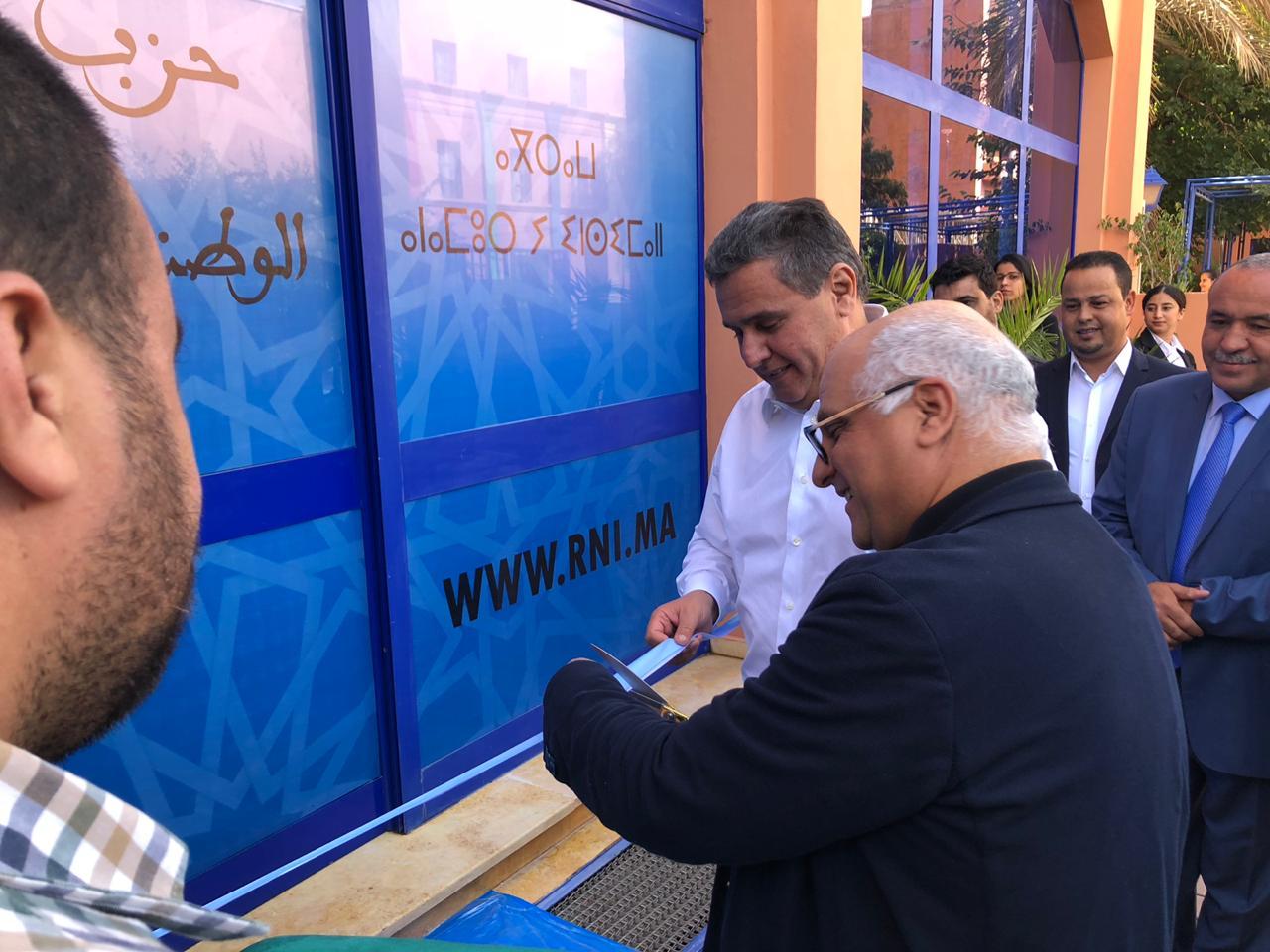 جهة مراكش آسفي | 90% نسبة تغطية 'الأحرار' لانتخابات الغرف المهنية