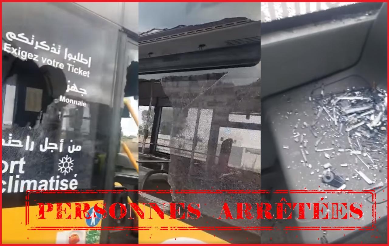 أمن 'كازا' يوقف 4 أشخاص خربوا حافلة للنقل الحضري وأصابوا راكباً بجروح