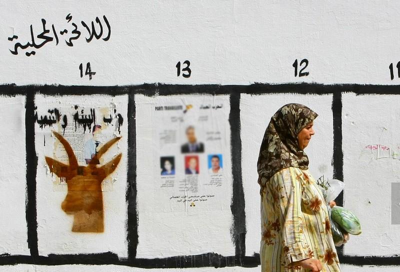 انتخابات 8 شتنبر   المحكمة الدستورية تفتح باب الطعون الانتخابية طيلة 30 يوماً