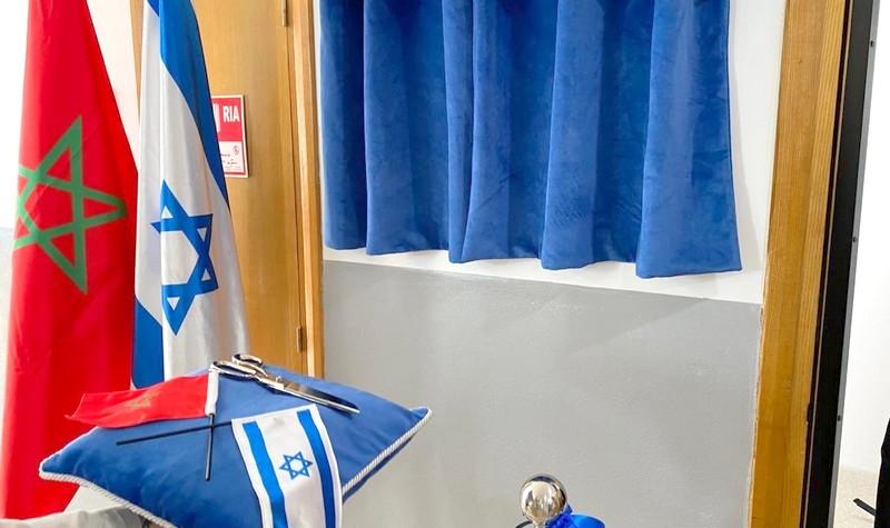 دبلوماسي إسرائيلي: استئناف العلاقات بين الرباط وتل أبيب قرار طبيعي تحكمه روابط تاريخية