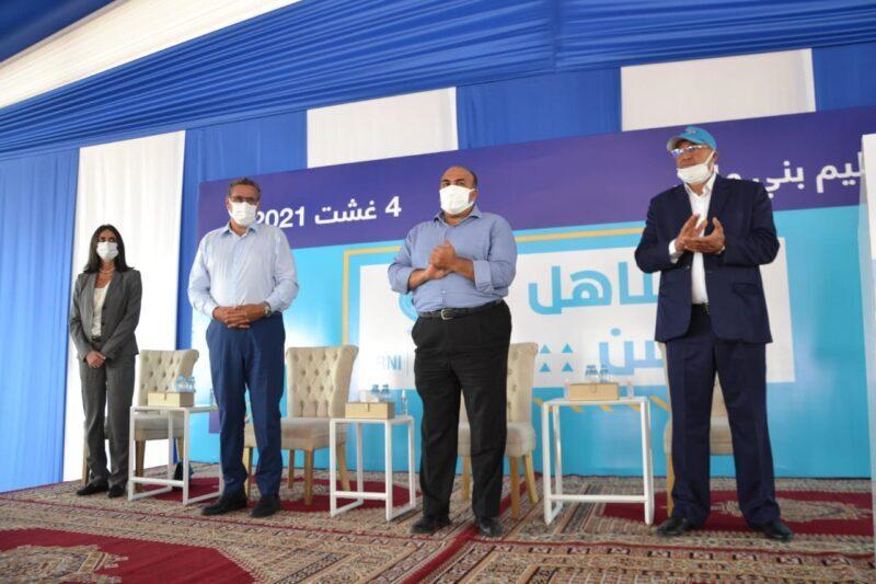 الانتخابات المهنية   'الأحرار' يتصدر نتائج الغرف الفلاحية بإقليم خريبكة