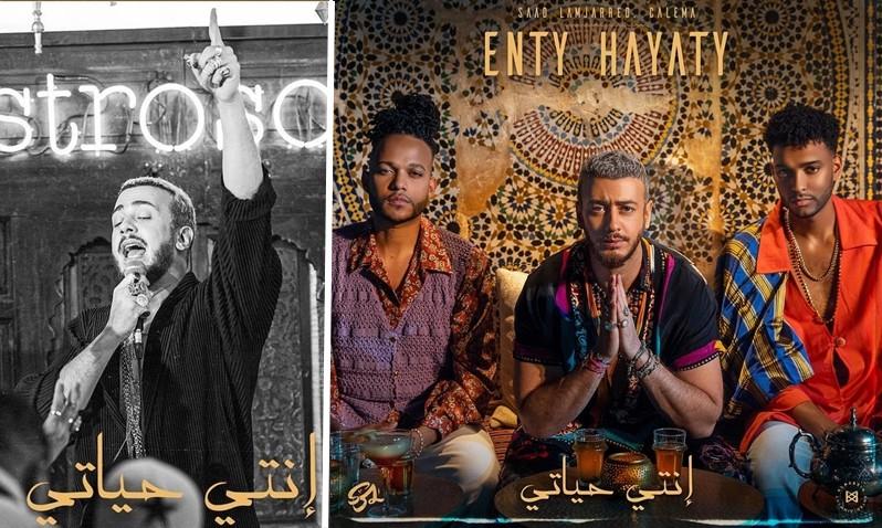 لمجرد يطرح 'إنتي حياتي'.. أرقام قياسية ولهجات وثقافة مغربية وأفريقية