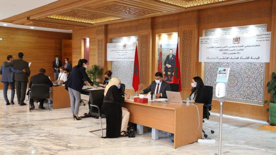 رسمياً | انطلاق عملية إيداع ترشيحات ممثلي القضاة بالمجلس الأعلى للسلطة القضائية