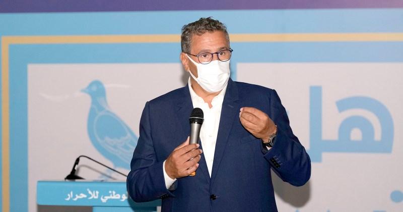 أخنوش: 'كازا' فقدت جاذبيتها.. ورهاننا وضعها في مرتبتها كأول مدينة اقتصادية في المغرب
