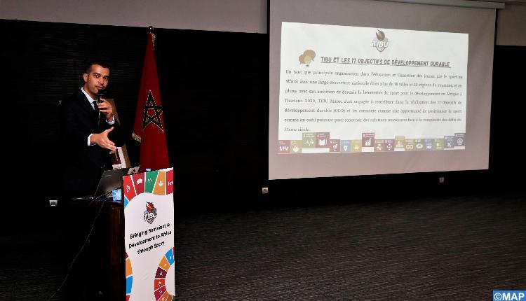 """""""تيبو المغرب"""" تستعرض منجزاتها وخطة عملها في أفق 2030"""