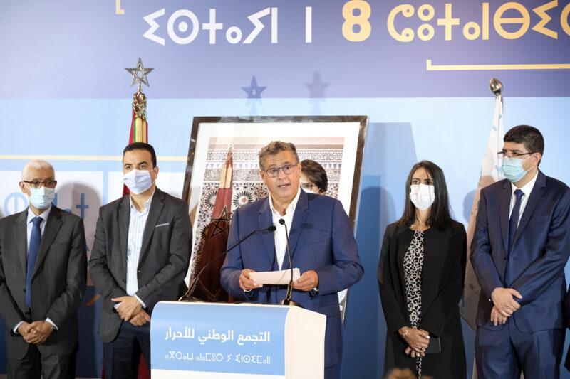 أخنوش في خطاب النصر: المغاربة تواقون إلى التغيير.. ولم نأتي لـ'الأحرار' لنواجه حزباً معيناً