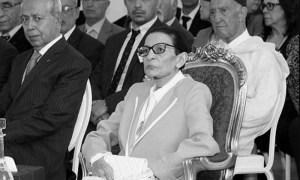 القصر الملكي ينعي الأميرة للا مليكة عمة الملك محمد السادس