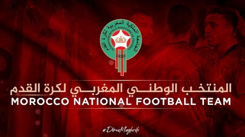 جامعة كرة القدم تكشف عن لائحة مدربي المنتخبات الوطنية