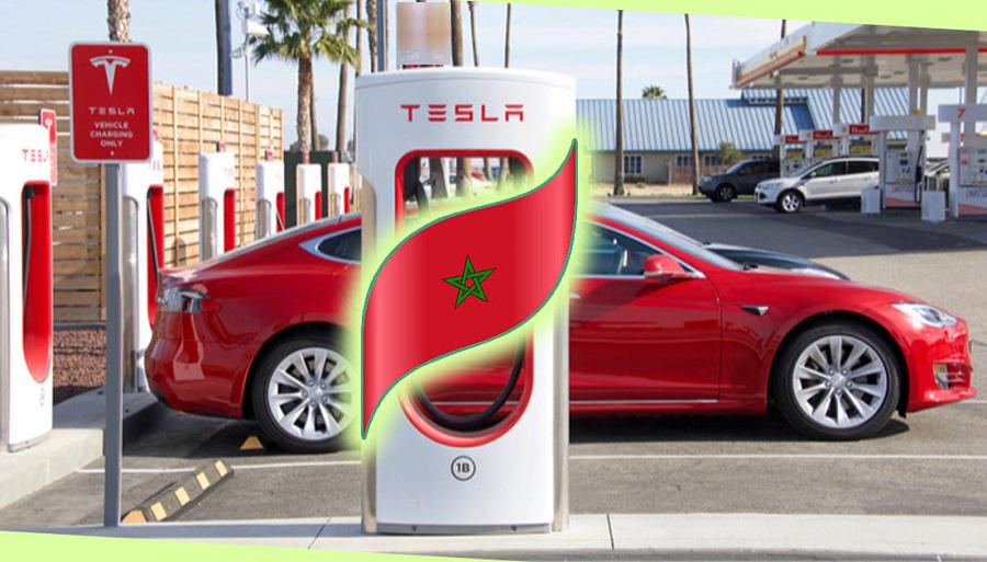 أول محطة شحن سريع بالقارة.. عملاق السيارات الكهربائية 'تسلا' يختار المغرب لدخول إفريقيا