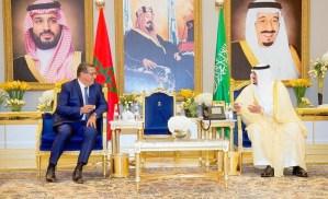 """انطلاق قمة """"مبادرة الشرق الأوسط الأخضر"""" بالرياض .. وأخنوش يمثل الملك والمملكة"""