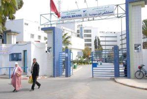 وفاة طالبةبمستشفى ابن سينا.. والإدارة: لا علاقة للواقعة باللقاح