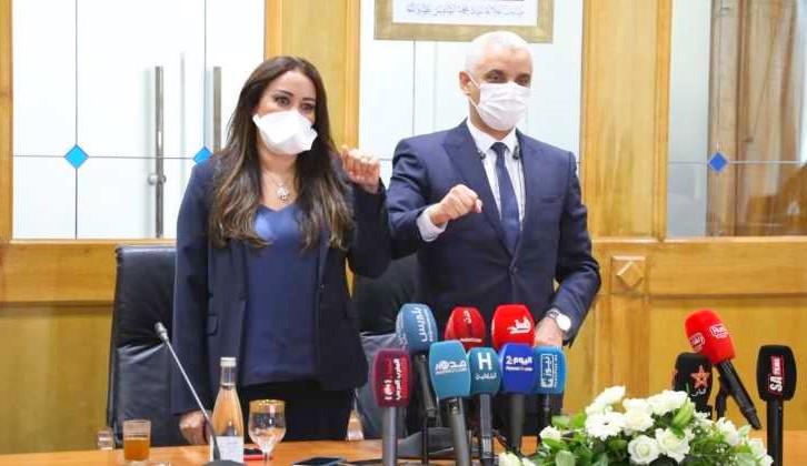 الملك يقبل مقترح أخنوش بإعفاء الرميلي من وزارة الصحة لصالح ايت طالب والتفرغ لعمودية كازا