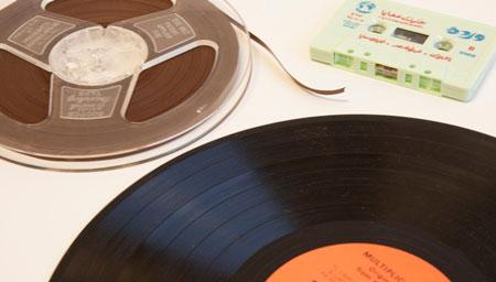 audio materials
