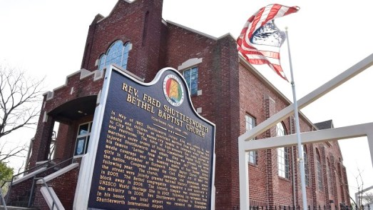Sign on the site of the Historic Bethel Baptist Church. (Frank Couch/The Birmingham Times)