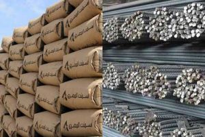 أسعار الحديد والأسمنت في الأسواق اليوم الثلاثاء