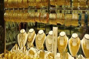 تعرف علي أسعار الذهب في السوق المصري اليوم السبت