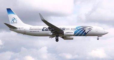 اليوم..انطلاق أولى رحلات مصر للطيران إلى موسكو