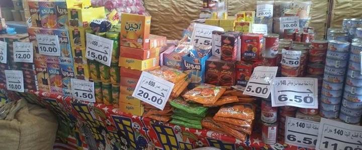 """""""عالم البيزنس"""" يرصد تخفيضات تصل إلي 20% في """"أهلاً رمضان"""" بمدينة نصر"""