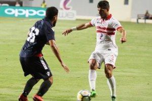اليوم.. الزمالك يواجة منيه سمنود في كأس مصر