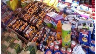Photo of وزارة التموين: صرف 65% من السلع المدعمة لأصحاب البطاقات ضمن مقررات أغسطس