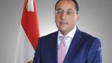 Photo of مدبولي : الحكومة تدرس أحوال المصريين العائدين من الخارج لمساعدتهم على التأقلم