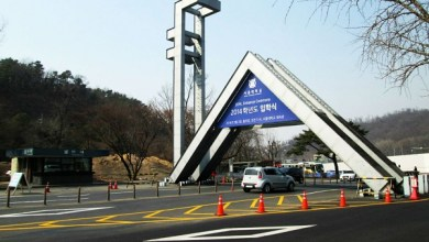 Photo of كيفية التقديم لمنحة جامعة سيول في كوريا الجنوبية