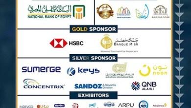 Photo of اكبر ملتقى للتوظيف لكبري الشركات العالمية والمؤسسات المالية والمصرفية فى مصر