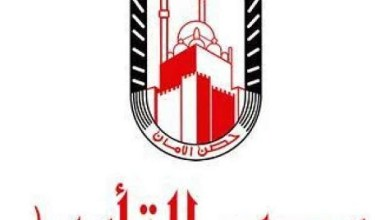 Photo of مصر للتأمين تطلب خريجي الجامعات تعرف على الشروط
