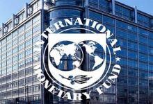 Photo of صندوق النقد الدولي يُقرض «مصر» 20 مليار دولار في أقل من 3 سنوات