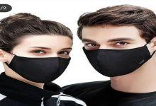 Photo of «الصحة» تستعرض الطريقة الصحيحة لارتداء الكمامة منعا لنقل «كورونا»