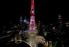 Photo of بالفيديو.. «برج خليفة» يحتفل بتخرج طلاب الجامعة الكندية في دبي بطريقة خاصة