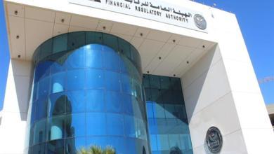 Photo of الرقابة المالية: السماح لشركات التخصيم بتمويل شراء الأسهم بالهامش