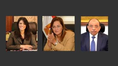 Photo of ٣ وزراء يتابعون الموقف التنفيذى لبرنامج التنمية المحلية بصعيد مصر ومناقشة التوسع فى أسيوط والمنيا