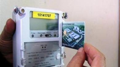 Photo of الحكومة تنفي فصل التيار الكهربائي عن العدادات الكودية دون إنذار المواطنين