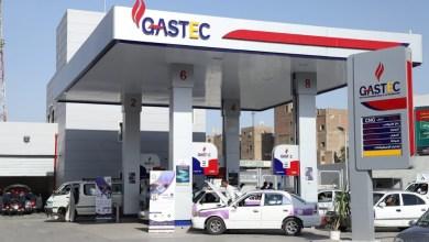 Photo of تعرف علي الشروط والمستندات المطلوبة للحصول على تمويل إحلال السيارات
