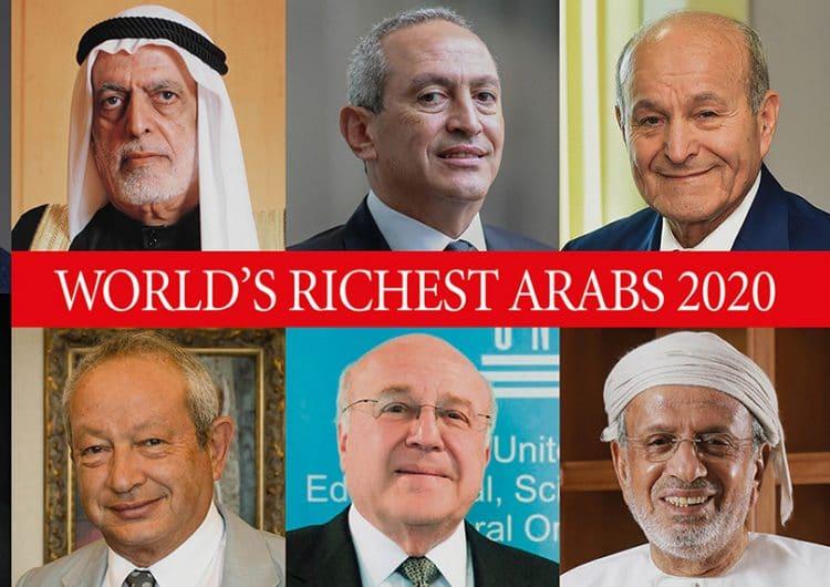 أثرياء العرب خلال 2020