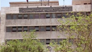 Photo of اتحاد عمال مصر يطالب بلجنة تقصي حقائق بعد تصفية الحديد والصلب