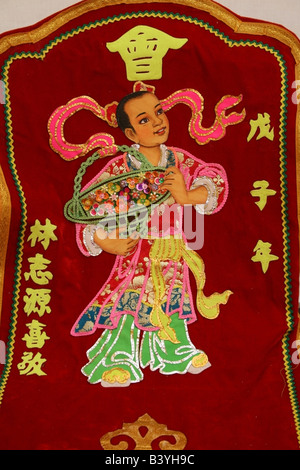 Lan Cai He or Lan Tsai Ho -Taoist deitiy known as one of The Eight Immortals or Pa Hsien